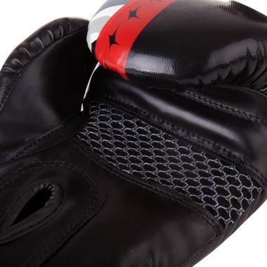 Перчатки боксерские БОЕЦЪ BBG-05 (иск. кожа) Камуфляж (10 oz)