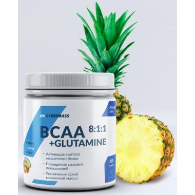 CyberMass BCAA 8:1:1+Glutamine 220 г Ананас
