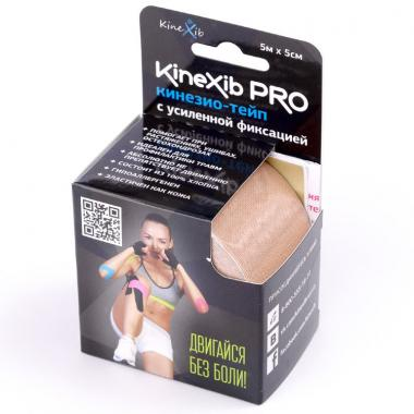 Кинезио-тейп Kinexib Pro 5м*5см (Бежевый)