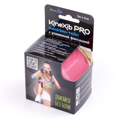 Кинезио-тейп Kinexib Pro 5м*5см (Розовый)