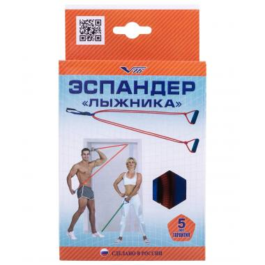 Эспандер лыжника-пловца V76 двойной взрослый ЭЛБ-2Р-К