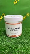 Beta-Alanine, 250 г