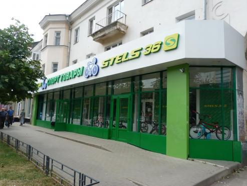 Велосипеды, спортивный инвентарь и фитнес-товары в интернет-магазине Stels36