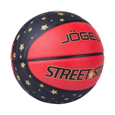 Мяч баскетбольный Street Star №7 (SS/7-20)