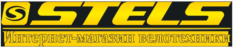 Велосипеды в Воронеже, Stels